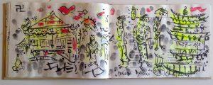 Misaki art world ....Kyoto